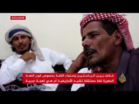 يمنيون يؤسسون مركزا للحفاظ على اللغة المهرية  - 14:53-2018 / 9 / 15