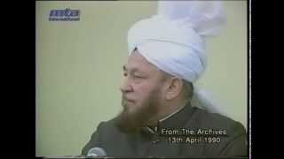 Friday Sermon 13 April 1990