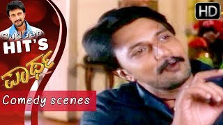 Kiccha Sudeep Kannada Movies - Sudeep comes to Nimmi's house Comedy Scenes | Partha Kannada Movie