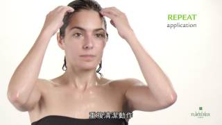 ASTERA紫苑草舒緩髮浴專為敏感頭皮而設,有效舒緩頭皮痕癢,洗髮時更有...
