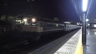 西武鉄道40000系電車甲種輸送@京都(20210917) Delivering Seibu RWY 40000 EMU