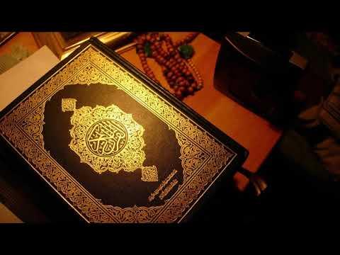 001 - ফাতিহা - Al-Fatihah ( The Opening ) - سورة الفاتحة