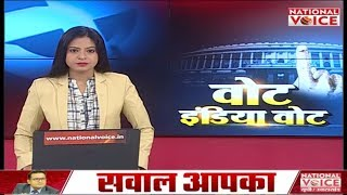 About Channel The National Voice, Hindi language channel aims to cu...