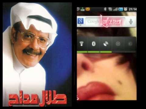 طلال مداح _ يا حبيبي-Talal-Madah-Wa'7bibee-
