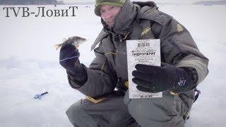 Риболовля на ГІДРОПЕРИТ ✔️ Ловля окуня і йоржа взимку на мормишку, безмотылку ▶ Зимова риболовля 2019!