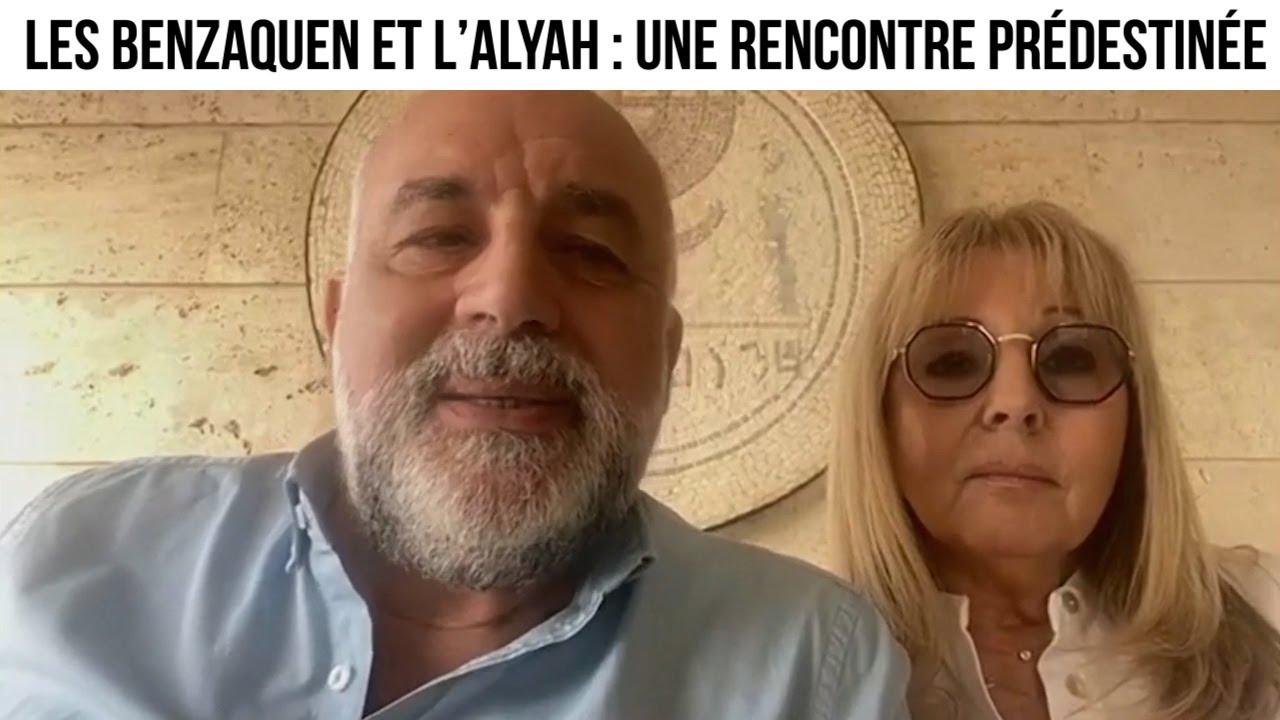 Les Benzaquen et l'alyah : une rencontre prédestinée - Alyastory#505