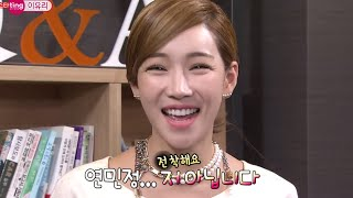 Section TV, Star ting, Lee Yoo-ri #05, 스타팅, 이유리 20140921