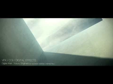 Visual Images 02 VFX / CGI ( 3dsmax mental ray )