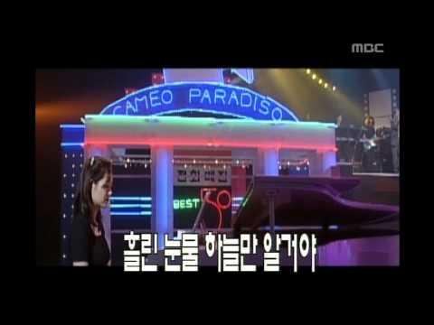 K2 - Love is not to possess, K2 - 소유하지 않는 사랑, MBC Top Music 19970816