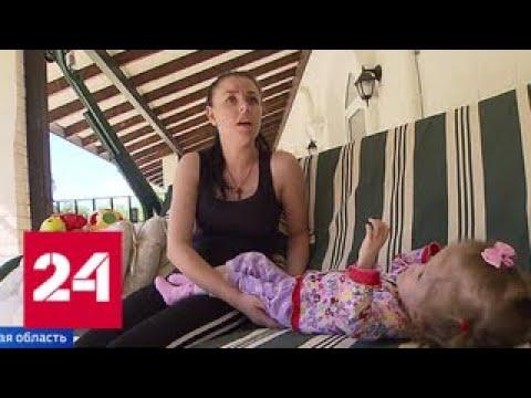В Подмосковье начала действовать программа социальной передышки для семей с тяжелобольными детьми …
