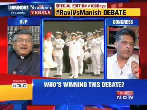 The Newshour Versus: Ravi Shankar Prasad vs Manish Tewari - Part 2 (2nd Sept 2014)