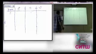 Математика. Задача по ЕГЭ №1. Тема: Движение. Помощь школьникам в разборе задач по ЕГЭ.