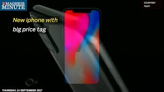 New iphone with big price tag thumbnail