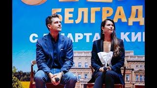 Фильм ОТЕЛЬ БЕЛГРАД Милош Бикович и Диана Пожарская на премьере в Санкт-Петербурге