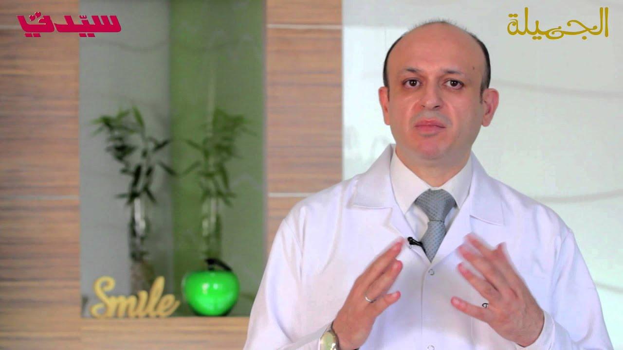 d3fe152ff أعراض ومؤشرات بداية السكري - YouTube