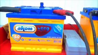 Правильный 100% заряд  EFB аккумулятора (особенность и сложность заряда )