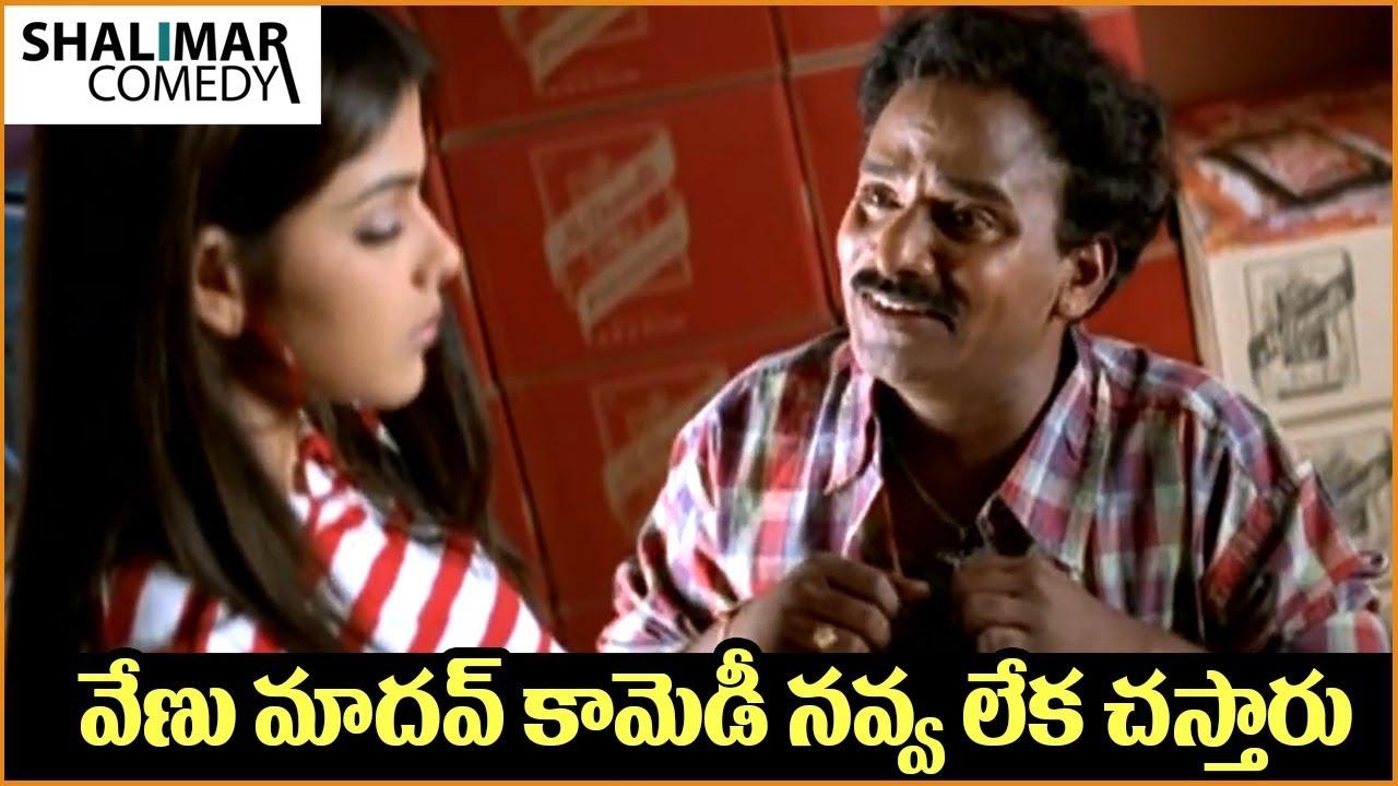 Comedy Stars Episode 990   Non Stop Jabardasth Comedy Scenes Back To Back   Telugu Best Comedy Scene