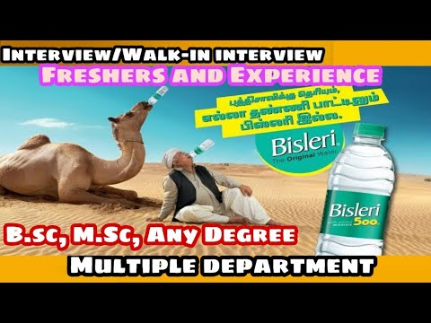 bisleri-||-walk-in-interview-||-freshers-and-exp.-b.sc,-m.sc,-any-degree-||-date-:-17,18/02020