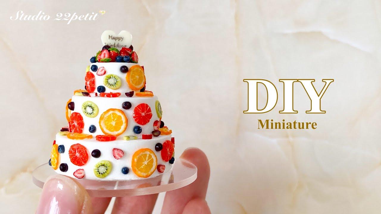 【粘土】ミニチュアのウェディングケーキ | 友人の結婚お祝い | DIY Miniature Wedding cake | Air dry clay