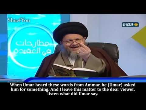 Fake Caliph Umar Ibn Khattab - Revealed By Shia Rafidah