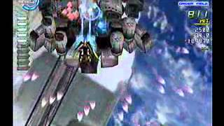 Chaos Field - Superplay (Dreamcast) - Phase 3