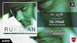 Ma Premi |  Rukshan Mark | Official Music Audio | MEntertainments Thumbnail