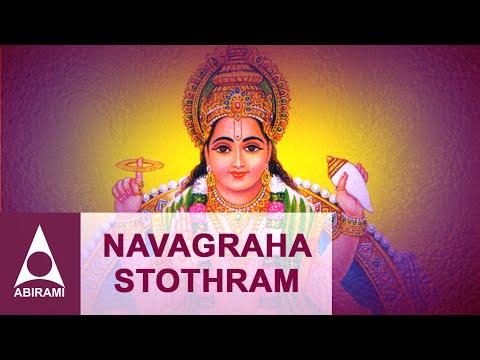 நவகிரக வழிபாட்டு பாடல்கள் | நவகிரக ஸ்தோத்திரம் | Navagraha Stotram -  Sanskrit Slokas