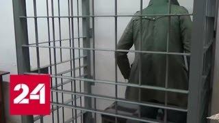 Смотреть видео В Тыве задержали последнего из рецидивистов, сбежавших из СИЗО - Россия 24 онлайн