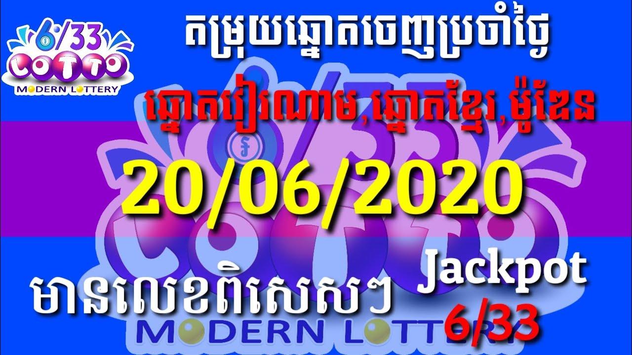Lotto 20.06.20
