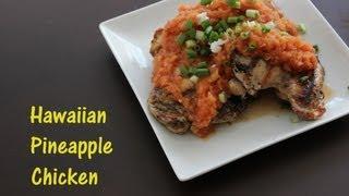 [paleo Cooking] Hawaiian Pineapple Chicken