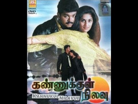 Download Tamil Mp3 Songs Vijay Hits (Melodies)