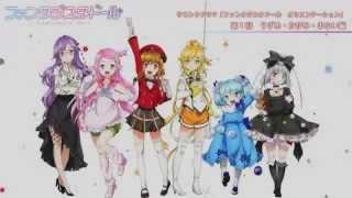 TVアニメ「ファンタジスタドール」のサウンドドラマ 「ファンタジスタド...