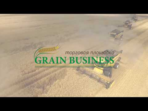 GRAIN BUSINESS