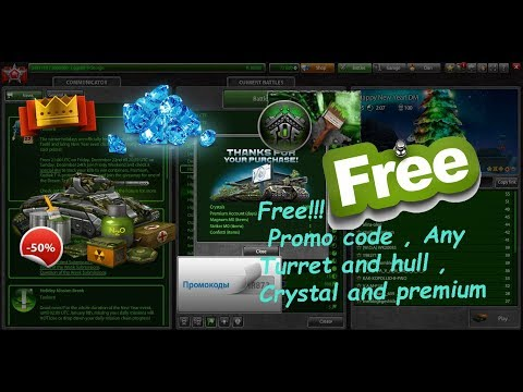 Tanki Online Free Crystals, Premium's(x7), Turrent&hull And Supply Promo Code! (2018)