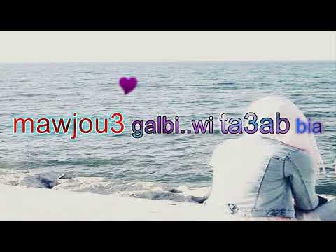 Mawjou3 Galbi KARAOKE