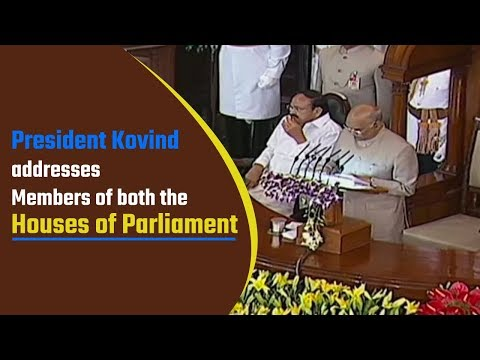 President Ramnath Kovind addresses members of both the Houses of Parliament | PMO