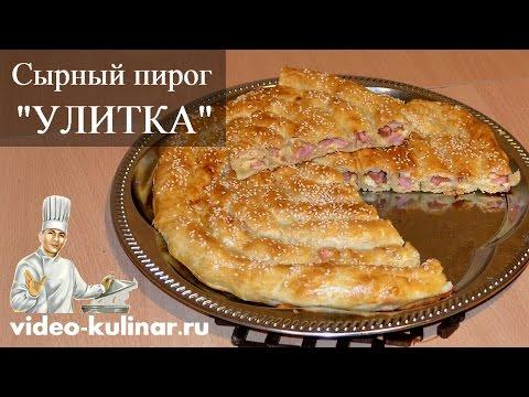 Сырный пирог для настоящих любителей сыра