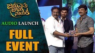Jaya Janaki Nayaka Audio Launch | Bellamkonda Sreenivas | Rakul Preet | Boyapati Srinu | E3 Talkies