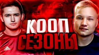 КИБЕРСПОРТ - FIFA 16