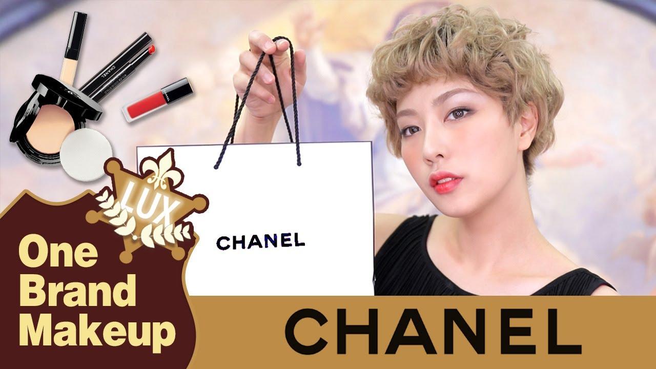 Download 럭셔리 원브랜드 메이크업 : 샤넬 CHANEL one brand makeup   SSIN