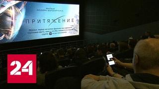 """""""Притяжение"""" к зрителям: новый фильм Бондарчука бьет рекорды просмотров"""