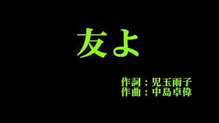 練習用→https://youtu.be/GwsP9fNzQcE このアカウントを作るきっかけになったハロヲタさんです。 http://com.nicovideo.jp/community/co2531017 宜しければ見てあげ...