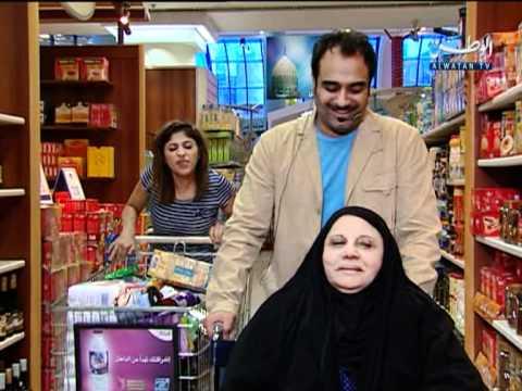Al Watan TV