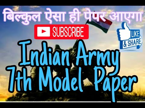 Indian army gd  model paper 2019