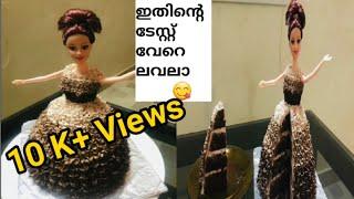 Chocolate Barbie Doll Cake Malayalam  Ziya&#39s  recipes