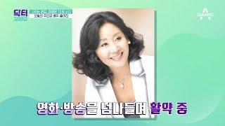 나이는 환갑, 마음은 13세 소녀, 배우 홍여진의 슬기로운 갱년기 생활 |닥터지바고 206회