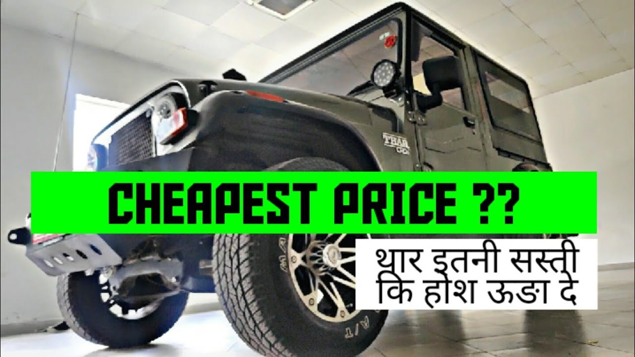 |Ludhiana Car Bazar Cheap Prices |i20|BMW X1|MERCEDES C-CLASS|Mahindra Thar  For Sale|SUKHEVLOGS|