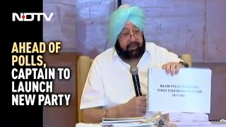 Amarinder Singh To Meet Amit Shah Tomorrow To Discuss Farmers' Protest