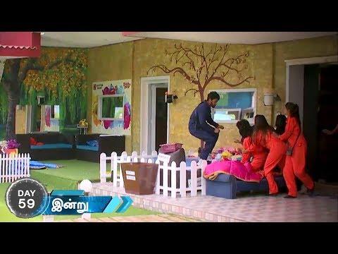 Bigg Boss Tamil 15th August 2018 Day 59 Promo 3 | Vijay Tv Bigg Boss 2 Final Promo