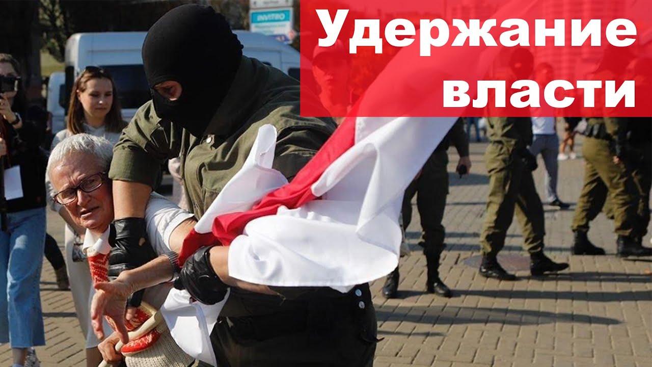 Свободный Минск   Женский марш   Задержания